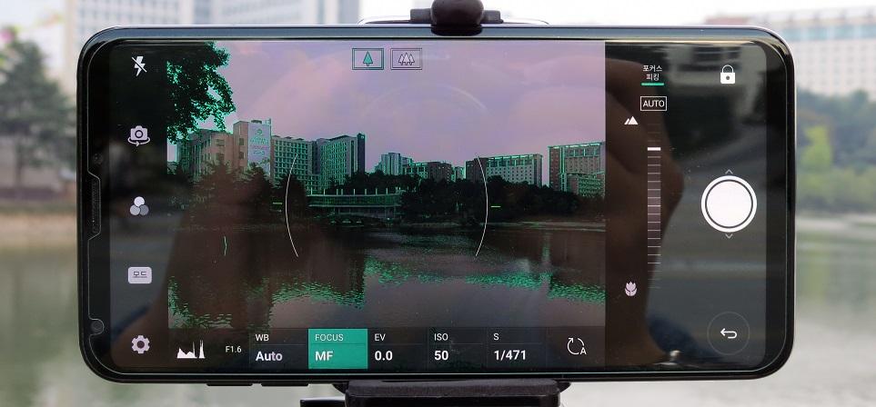 'LG V30' 포커스 피킹 적용 화면