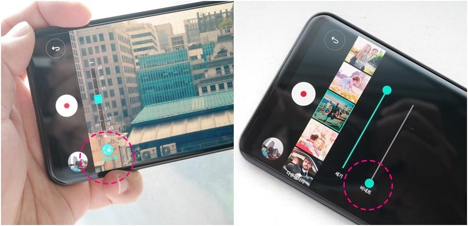 'LG V30'의 '포인트 줌(Point Zoom)' 기능과 '비네팅' 효과