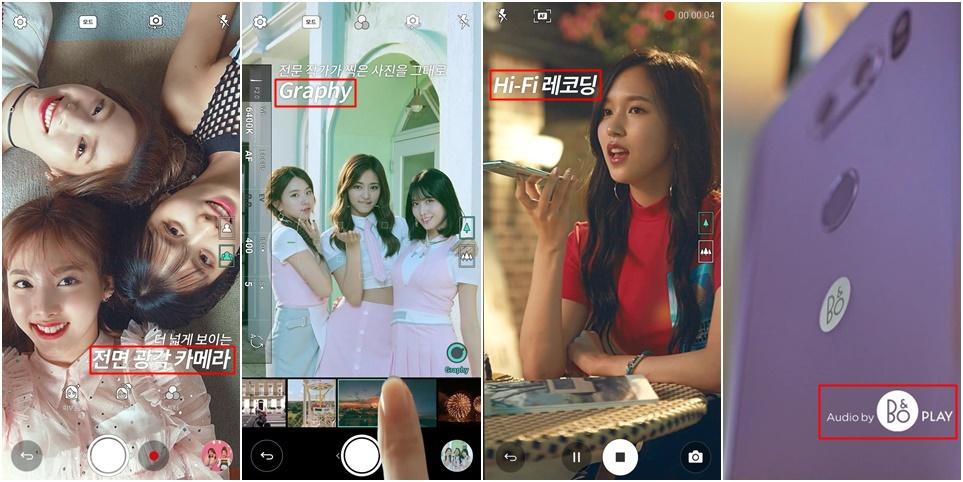 LG V30 카메라 및 사운드 기능 소개