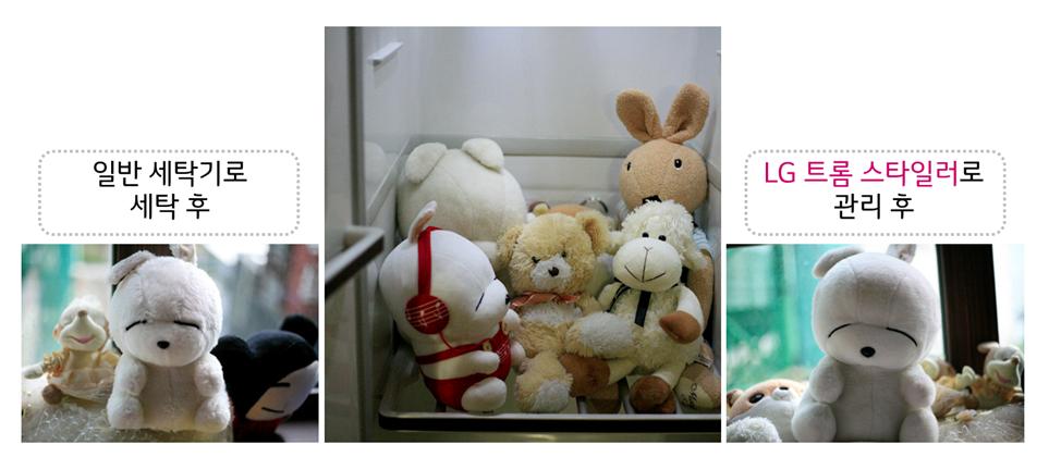 일반 세탁기와 LG 트롬 스타일러 세탁 관리 비교