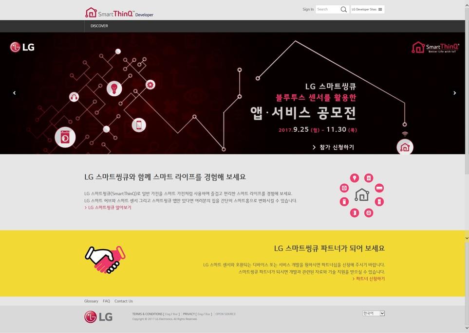 LG전자가 9일 자체 스마트홈 플랫폼인 스마트씽큐의 개발자 사이트를 오픈하며 다양한 개발자들과의 협업에 나선다. 이번 개발자 사이트 오픈은 LG전자가 스마트홈 사업을 준비하며 자체 기술을 개발하거나 구글, 아마존 등 글로벌 기업들과의 협업에 그치는 것이 아니라 스타트업, 중소 업체 등에 이르기까지 파트너의 범위를 늘려 나간다는 데 의미가 있다. 사진은 스마트씽큐 개발자 사이트 메인 화면.