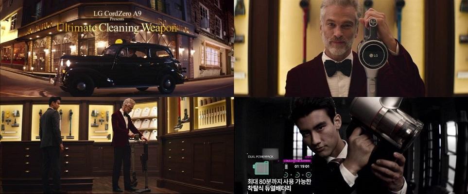 영화 못지 않은 스토리 구성 및 영상미로 공개 3주 만에 누적 조회수 300만 뷰를 돌파한 LG 코드제로 A9의 광고 동영상
