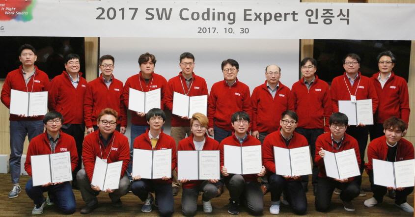 서초R&D캠퍼스에서 소프트웨어 코딩전문가 인증식 개최