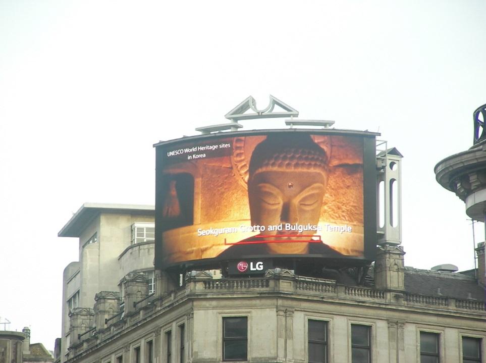 LG전자가 11월 한 달간 런던의 중심 '피커딜리'에서 한국의 세계유산을 소개하는 영상을 상영한다. 영국 피커딜리 광장에 있는 LG전자 전광판에 한국의 세계유산이 소개되고 있다.
