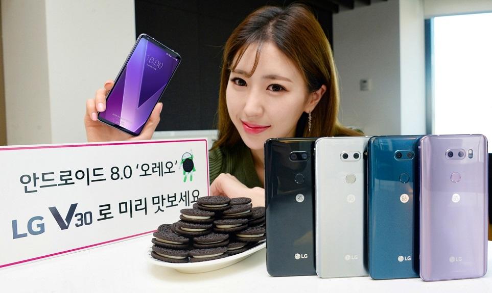 LG V30, 사후 서비스에도 고객 목소리 담는다