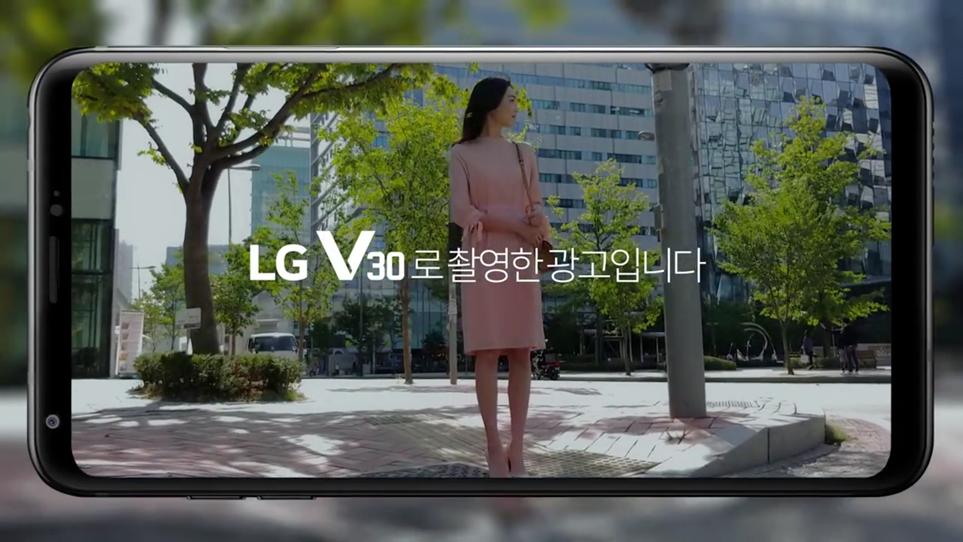 LG V30로 촬영한 광고입니다.