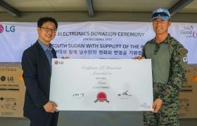 '남수단 재건' 한빛부대 격려 방문