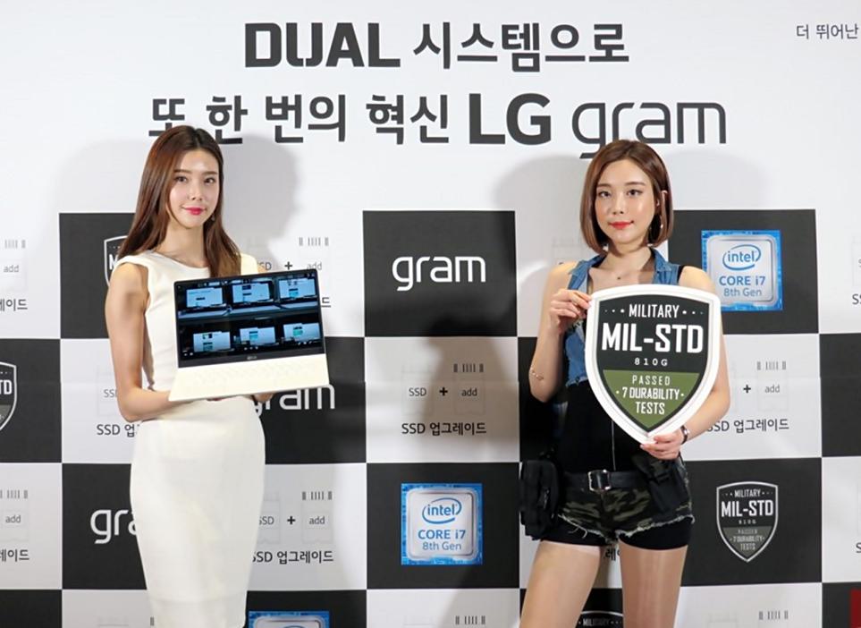 2018년형 'LG 그램'