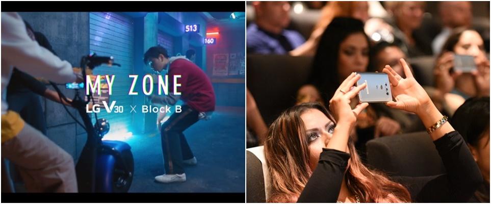 블락비 'MY ZONE' 뮤직비디오와 제55회 뉴욕 필름 페스티벌(New York Film Festival)에서 사용한 LG V30