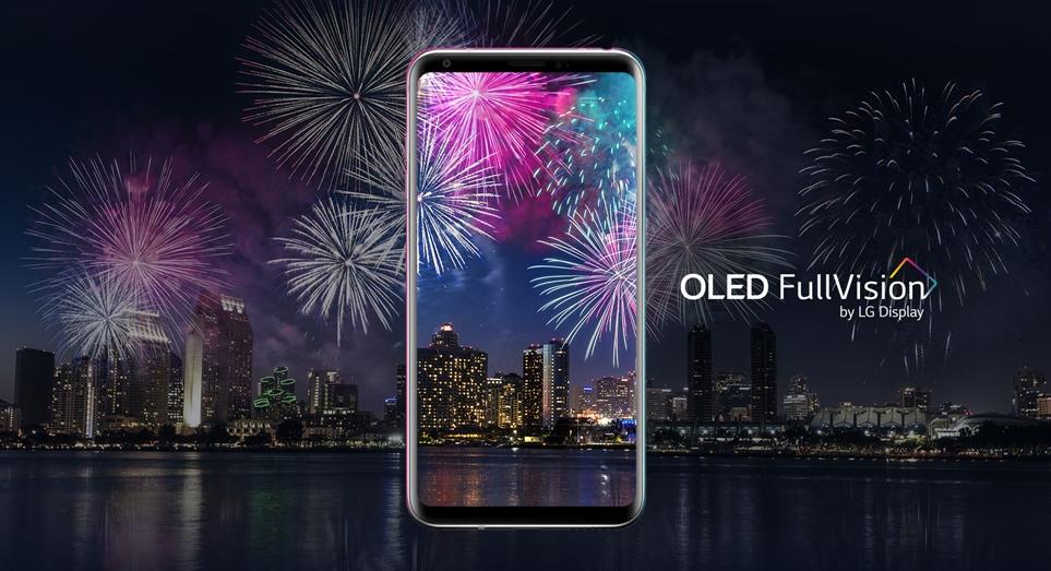 LG V30의 OLED FullVision