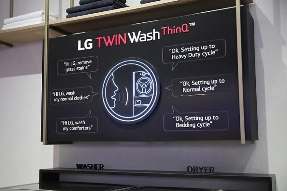 LG 씽큐 세탁기