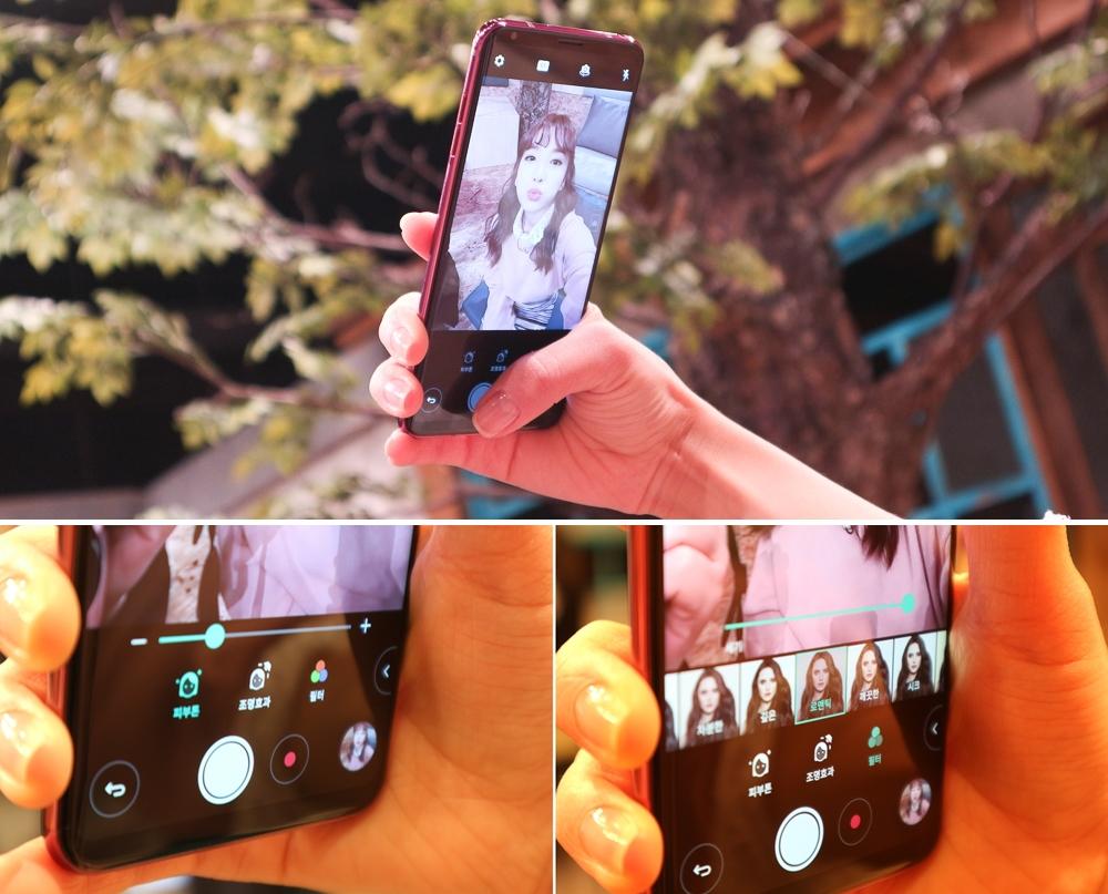 LG V30 라즈베리 로즈로 셀카 찍는 쑥가이버