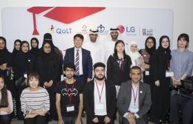LG전자, 韓-UAE 대학생과 함께 장애인 도와주는 모바일앱 키운다