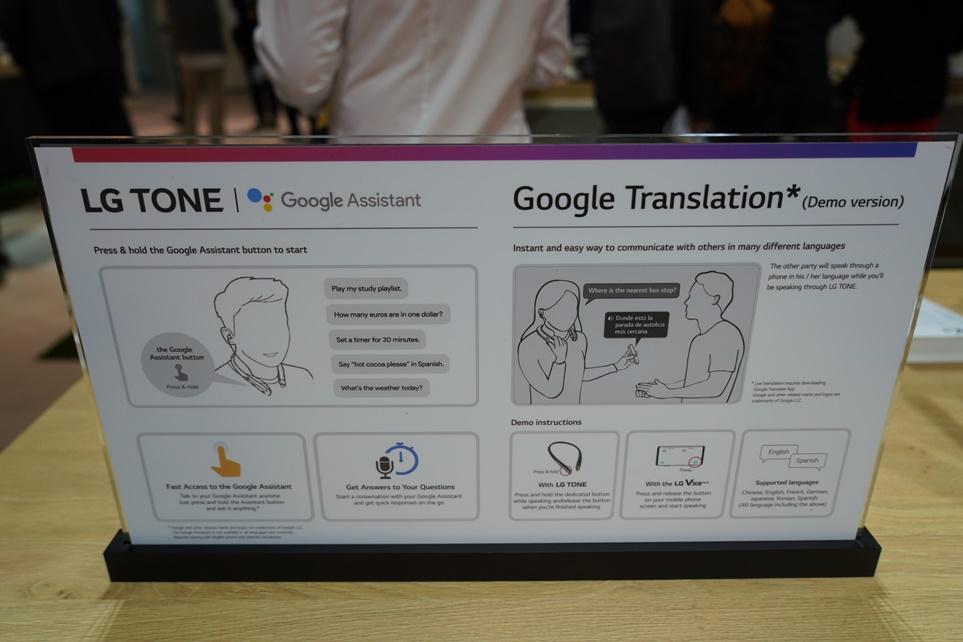 LG TONE의 구글 실시간 번역