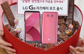 LG G6도 '라즈베리 로즈' 입는다