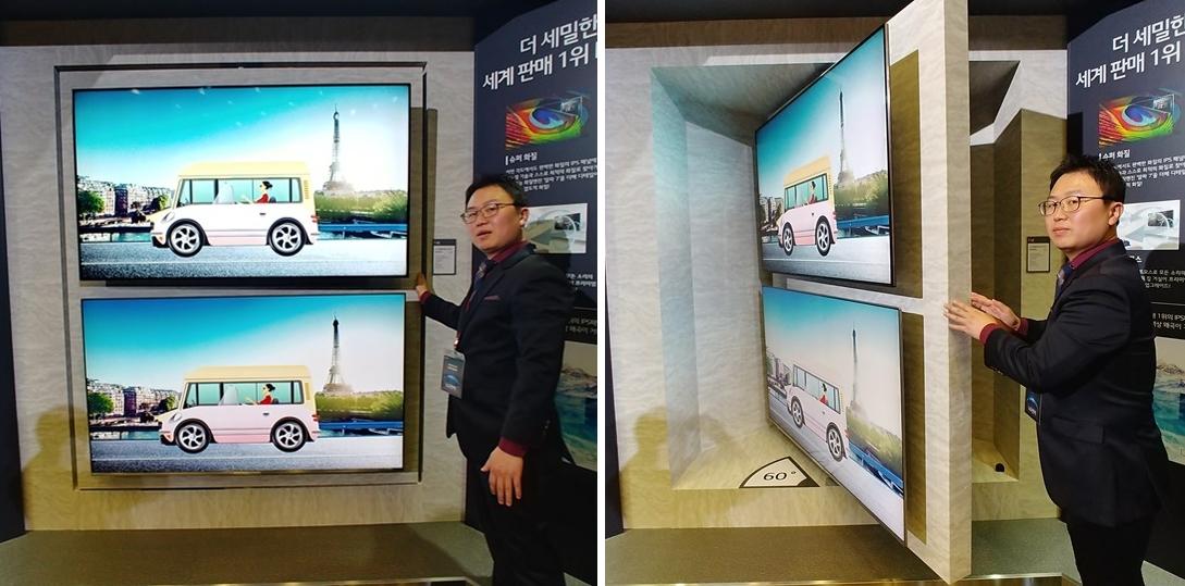 TV 정면 화면(왼쪽)과 60도에서 바라본 화면(오른쪽)
