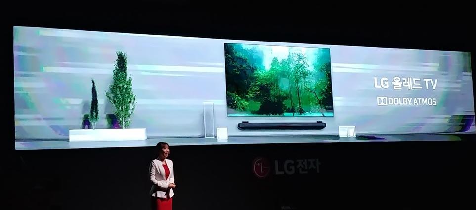 슈퍼울트라HD TV에 탑재된 돌비 애트모스(Dolby Atmos) 기술