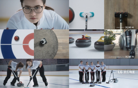 여자 컬링팀 '팀 킴' 첫 TV 광고는 'LG 코드제로'