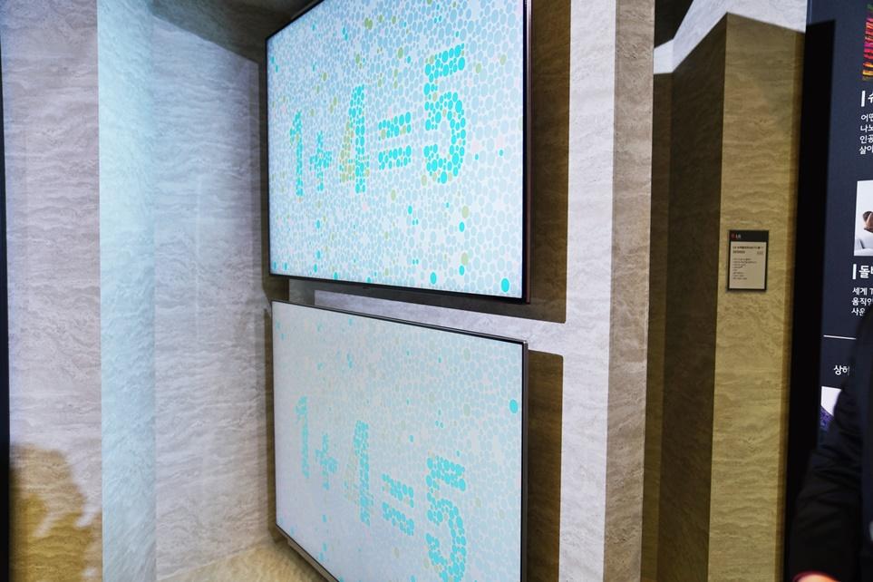 LG 슈퍼 울트라HD TV 측면에서 봐도 화질 차이 없는 것이 특징