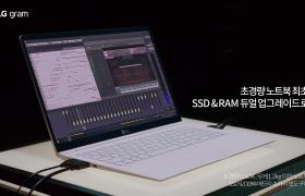 LG 노트북 온라인 광고 '시선 강탈'