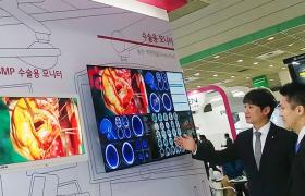 LG전자 의료기기 전시회 KIMES 2018 참가