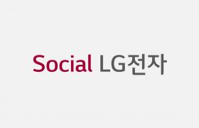 「인공지능 'LG 씽큐' 아이스 판타지아」에 겨울스포츠 스타들이 모인다