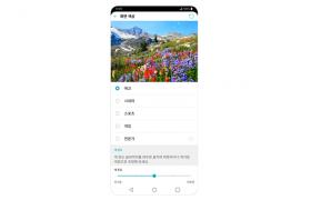 'LG G7 ThinQ', 스마트폰 중 가장 밝은 화면 더 똑똑하게 즐긴다