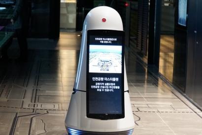 '인천공항 제2터미널'에 LG가 떴다!