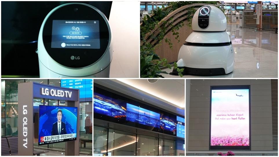 인천국제공항 제2여객터미널에 등장한 LG전자 제품