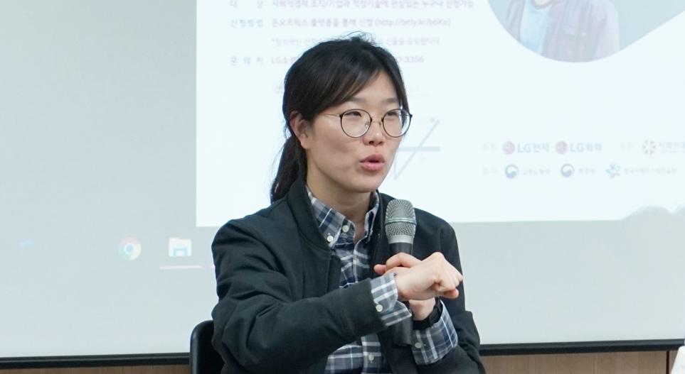'이노마드' 박혜린 대표
