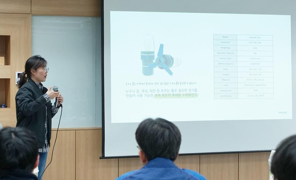 '이노마드' 박혜린 대표 강연