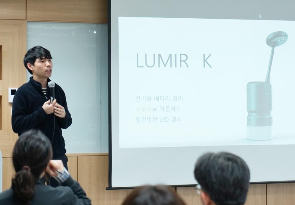 '루미르' 박재환 대표