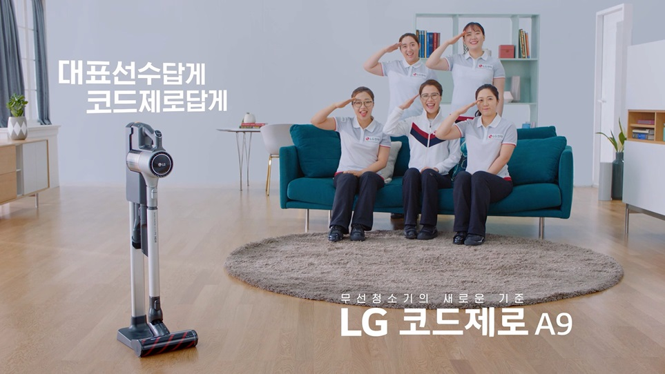 경북체육회 소속 여자컬링팀 '팀 킴'이 출연한 LG 코드제로 광고의 주요 스틸컷 이미지