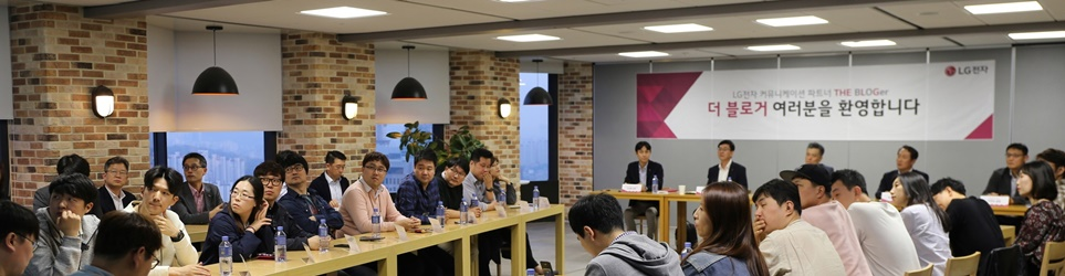 '더 블로거'를 포함한 LG 임직원 등 40여 명이 LG 트윈타워 서관 33층 '캠프1'에 모여 열띤 토론을 시작했다.