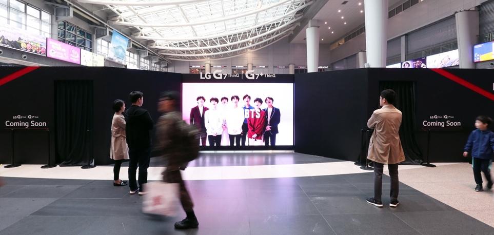서울 용산역에 신체험 체험 공간 'LG G7 ThinQ 스퀘어'