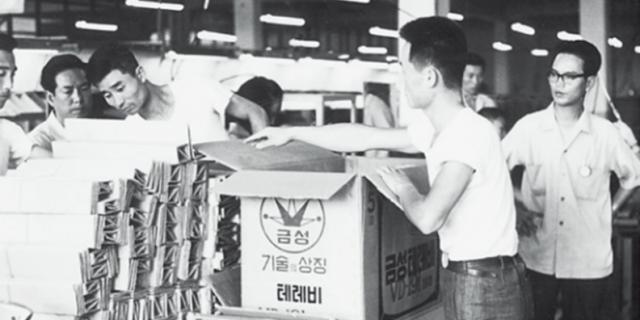 [60주년 특집] 'LG TV'는 우리 삶을 어떻게 변화시켰을까요?