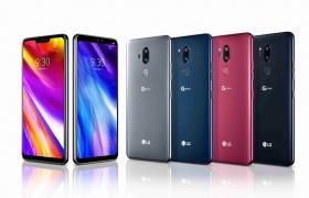 LG G7 ThinQ 구매 시 중고 스마트폰 보상 혜택 강화