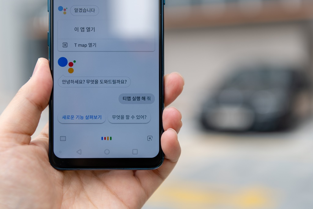 LG G7 ThinQ의 구글 어시스턴트