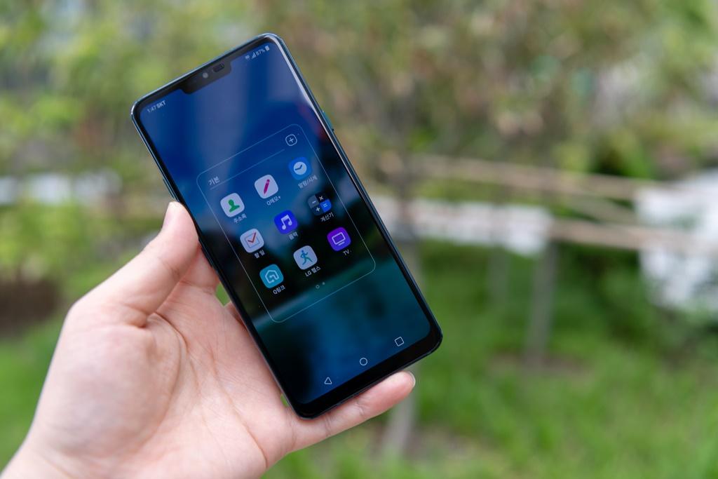LG G7 ThinQ의 Q보이스