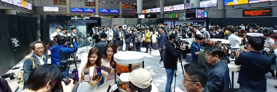 'LG G7ThinQ스퀘어' 현장