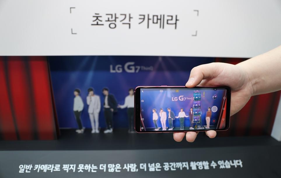 LG G7ThinQ의 초광각 카메라