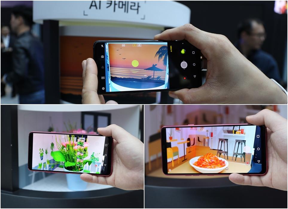 LG G7ThinQ의 AI 카메라