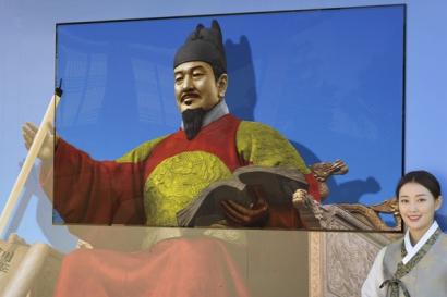 '올레드 TV'로 만나는 세종대왕의 위대한 문화유산