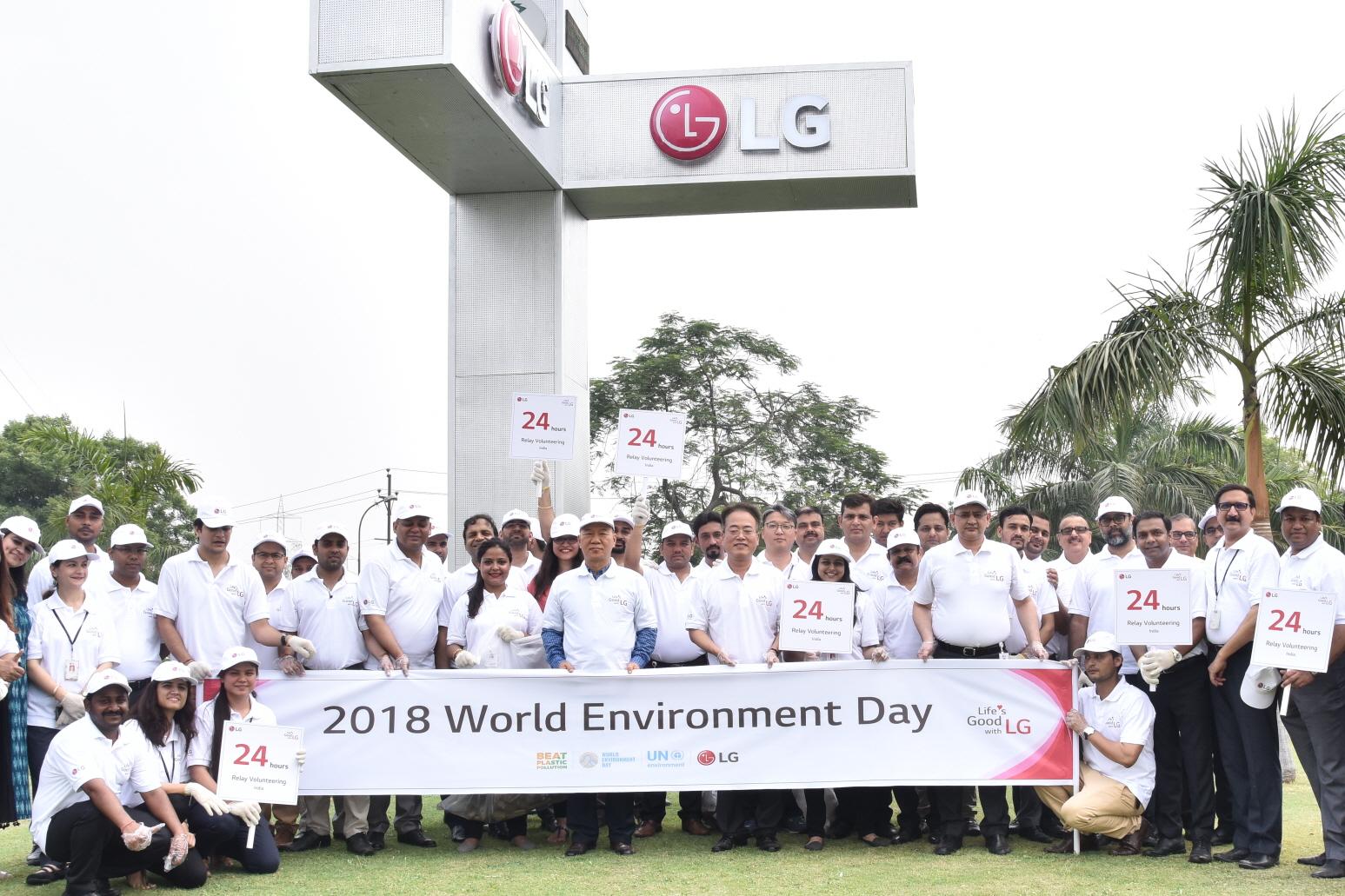 세계 환경의 날 맞아10개 국가 임직원600여 명이 환경보호 활동 참여