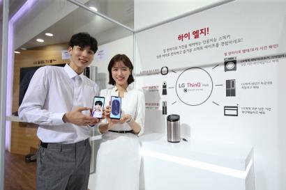 '기본에서 만든 새로움' LG G7 <sup>ThinQ</sup>, '월드 IT 쇼 2018'에서 선보인다
