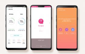 [스마트폰의 달인] LG G7 ThinQ ③ 기본 애플리케이션 편