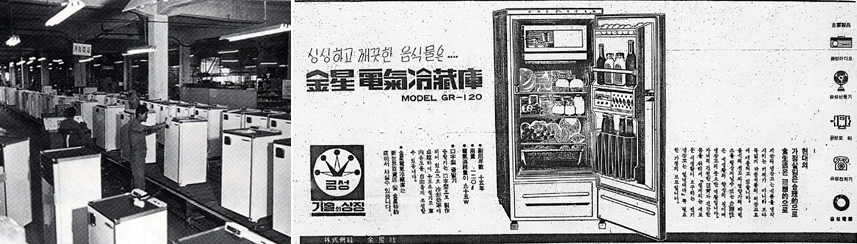 1965년, 음식을 신선하게 '보관'하는 시대의 시작