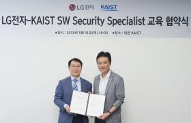 LG전자가 KAIST(카이스트)와 손잡고 소프트웨어 보안전문가를 적극 육성한다. 5월 31일 대전 KAIST에서 열린 협약식에서 이규은 LG전자 SW개발전략실장(왼쪽)과 김용대 KAIST 사이버보안연구센터장(오른쪽)이 협약서를 맞들고 있다.
