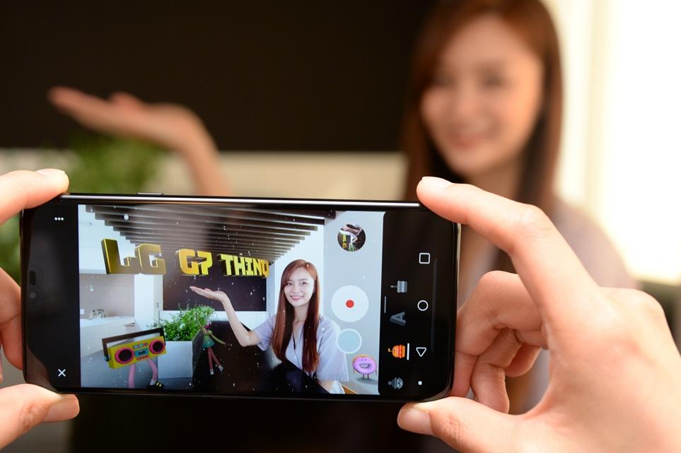 LG G7ThinQ의 AR 스티커