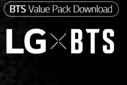 LG 스마트폰, 방탄소년단 품는다